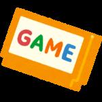 思い出のゲーム:ファイナルファンタジー