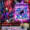 御城プロジェクト:今週の攻略「武神降臨!石田三成」難しい編