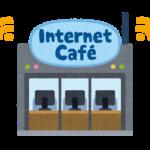 ネットカフェ比較:熊本街中の快活CLUB×自遊空間