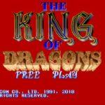 ゲームする:THE KING OF DRAGONS STAGE1、2